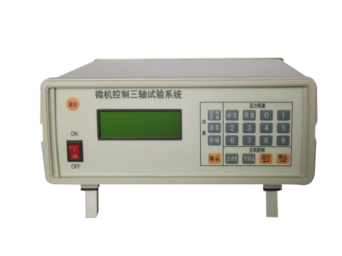 微机控制三轴雷竞技官网系统