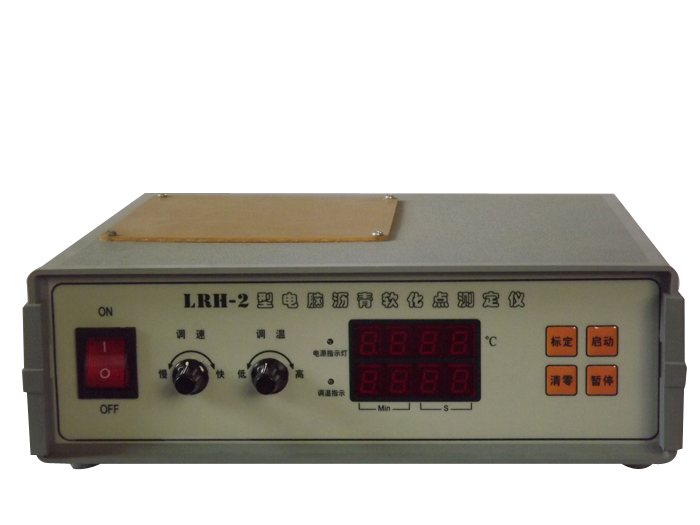 LRH-2星电脑雷竞技注册软化点雷竞技App